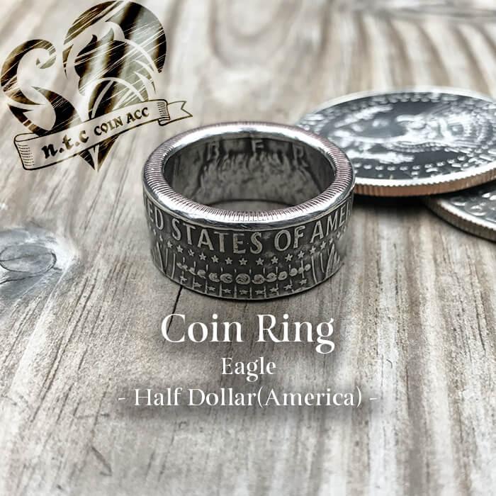 [リング]コインリング Half Dollar -Eagle-