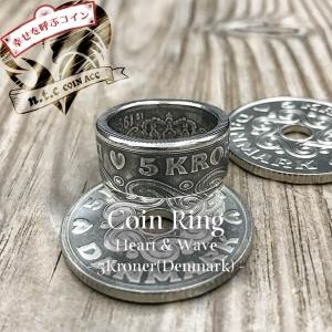コインリング  5Kroner(幸せを呼ぶコイン)
