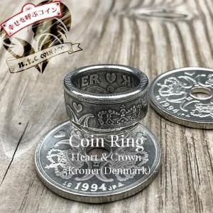 コインリング  5Kroner(幸せを呼ぶコイン) heart&crown