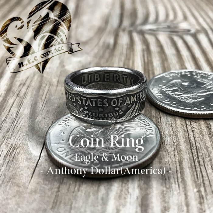 [リング]コインリング  Anthony Dollar(Eagle&moon)