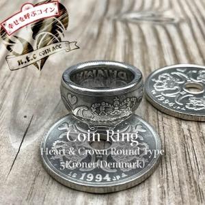 コインリング  5Kroner(幸せを呼ぶコイン) heart&crown ラウンドタイプ