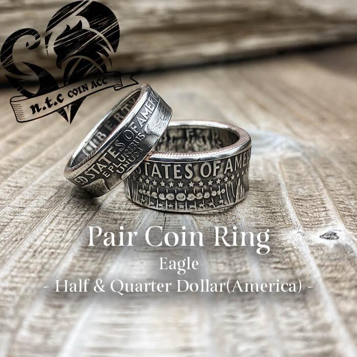 [リング]ペアコインリング Half & Quarter Dollar -Eagle-