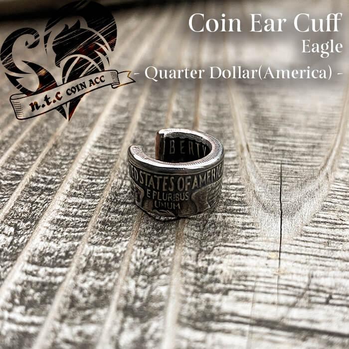 [イヤーカフ]コインイヤーカフ Quarter -Eagle-