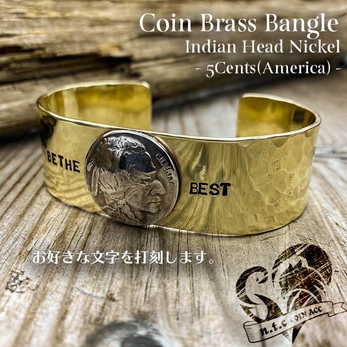 [バングル]コイン真鍮バングル Indian Head Nickel