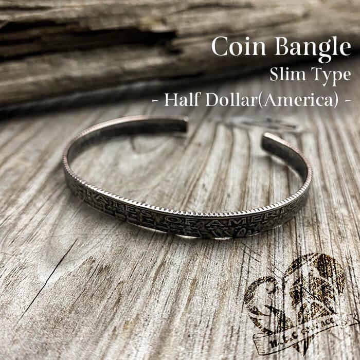 [バングル]コインバングル Half Dollar Slim