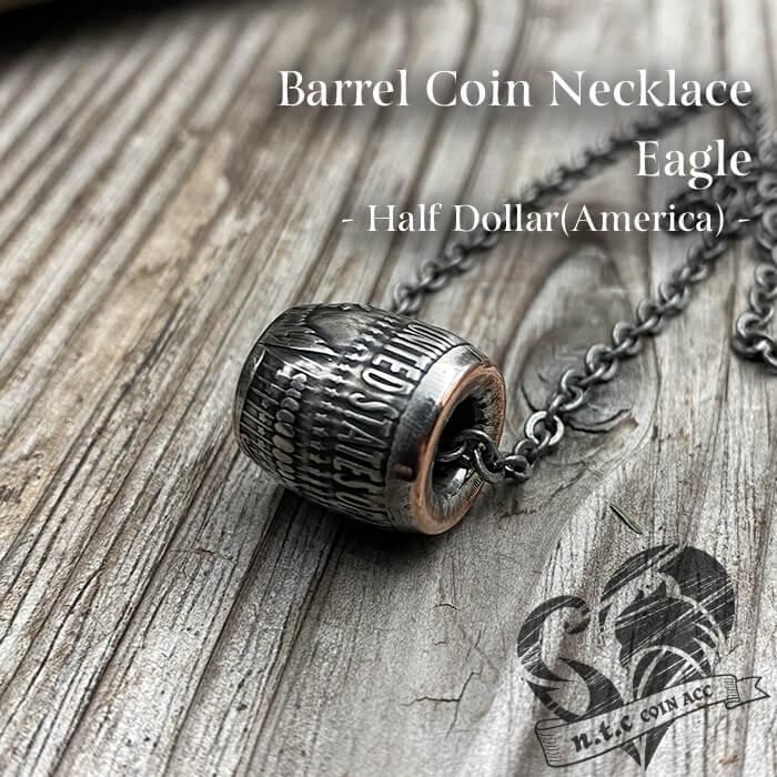 [ネックレス]バレル型コインネックレス Half Dollar -Eagle-