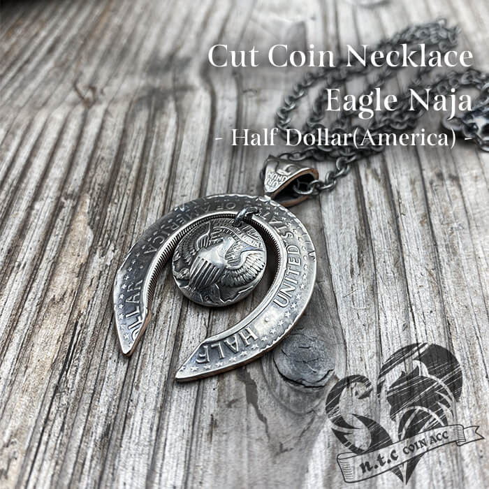 [ネックレス]カットコイン ネックレス Naja -Half Dollar-