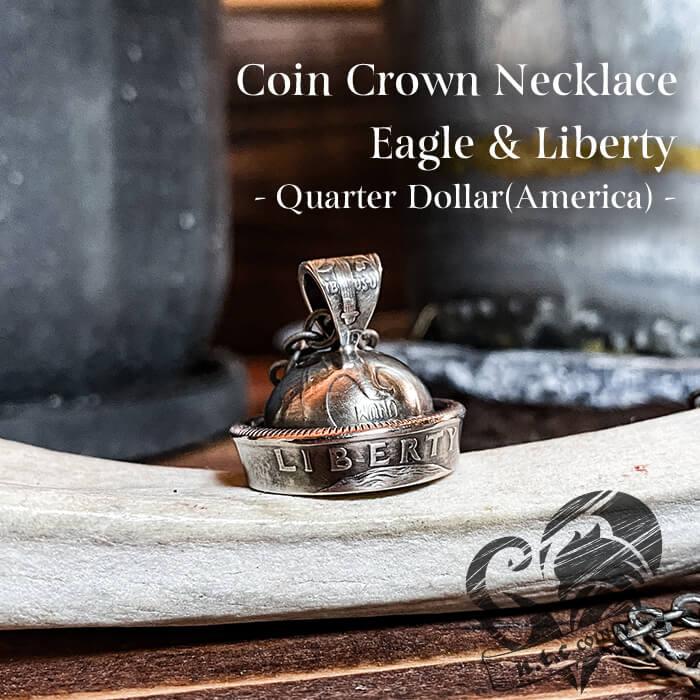 [ネックレス]コインクラウン ネックレス -Quarter- Eagle & Liberty