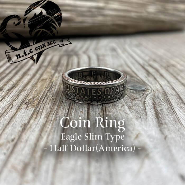 [リング]コインリング Half Dollar -Eagle- Slim