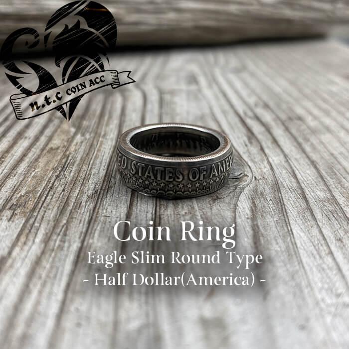 [リング]コインリング Half Dollar -Eagle- Slim ラウンドタイプ